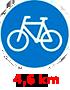 4,6 km